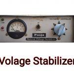 Voltage Stabilizer क्या है? हिंदी में