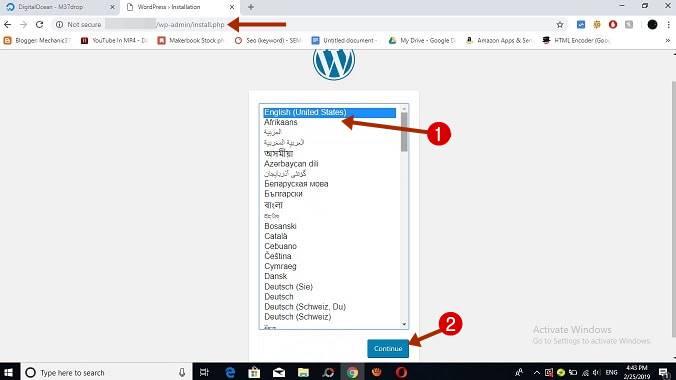 वेबसाइट के लिए भाषा चुने wordpress पर